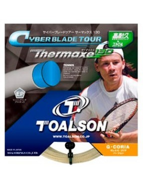 TOALSON Cyber Blade Tour Thermaxe Natural 1.30 12m